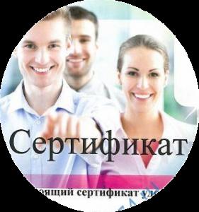 Официальный партнер 3M