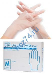 EVA перчатки