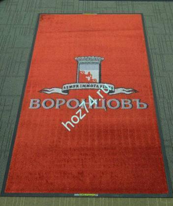 коврик с логотипом